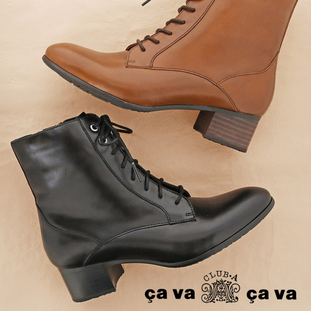 cavacava サヴァサヴァ レースアップブーツ 本革 ショートブーツ 2420017 レディース 靴 黒 歩きやすい 痛くない【あす楽対応】【送料無料】