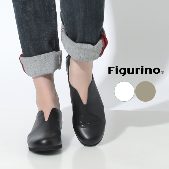 日本製 本革 スリッポンシューズ S886 Figurino フィグリーノ 軽量 レザー ナチュラル 靴 レディース 歩きやすい 痛くない フラットシューズ 白 ブラック 黒【送料無料】【あす楽対応】