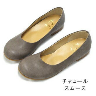 Fig by Figurino ( fig by vigliano ) Japan-made suede flat shoes comfortable 3 E design ★ FBF004 (22.5 cm ~ 25.5 cm) / / ballet shoes / pumps / ladies shoes