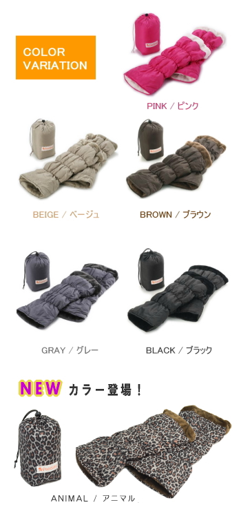 Warm is getting water ♪ mobile phone boots ★ Pood leg ( プードレッグ ) leg warmers * Pansy (Pansy planning products) outdoors, sports, relaxing in! SS10P02dec12fs2gm fs2gm