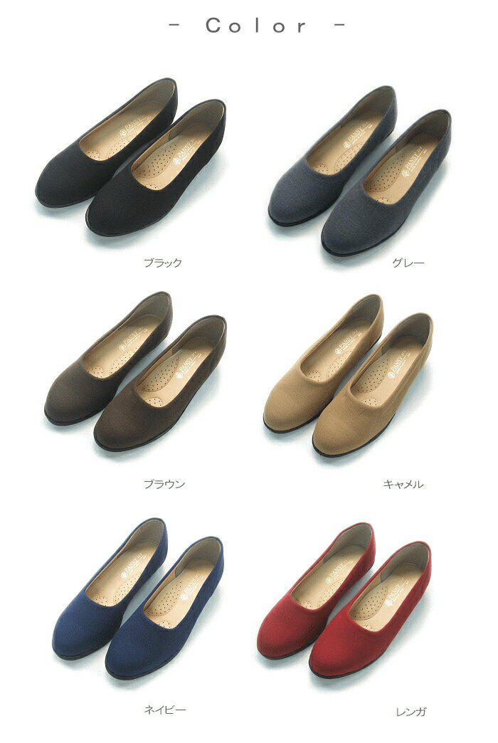 Pansy shoes-best seller for eternity-4055 ( shoes H721 ) fs2gm