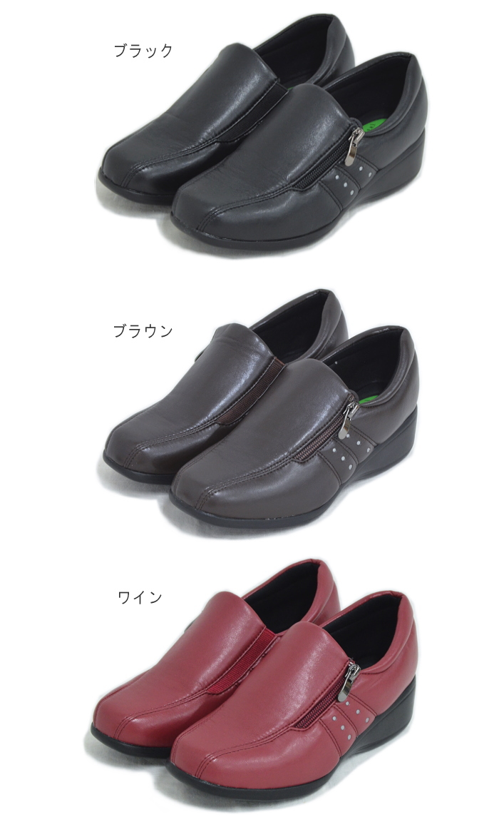 Super light weight! 4 E relaxed design casual footwear Pansy Pansy step UD7351 wise 4E hurt comfort shoes Black Womens shoes not tired of.