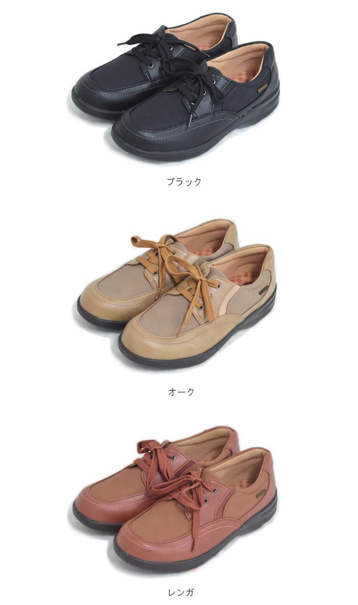 三色堇三色堇休闲鞋雨鞋 4E 宽敞设计 4536 防水鞋越来越水明智 4E/光黑色女式皮鞋