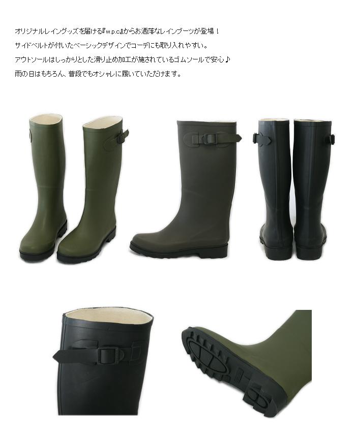 w.p.c 帶中間雨靴 RB7003