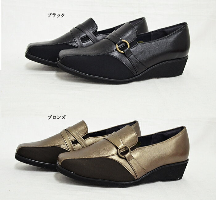 Lightweight Black Leather Casual Stretch Shoes Be15931 Wide Made In An Relaxing Wise 4e 3 5 Cm