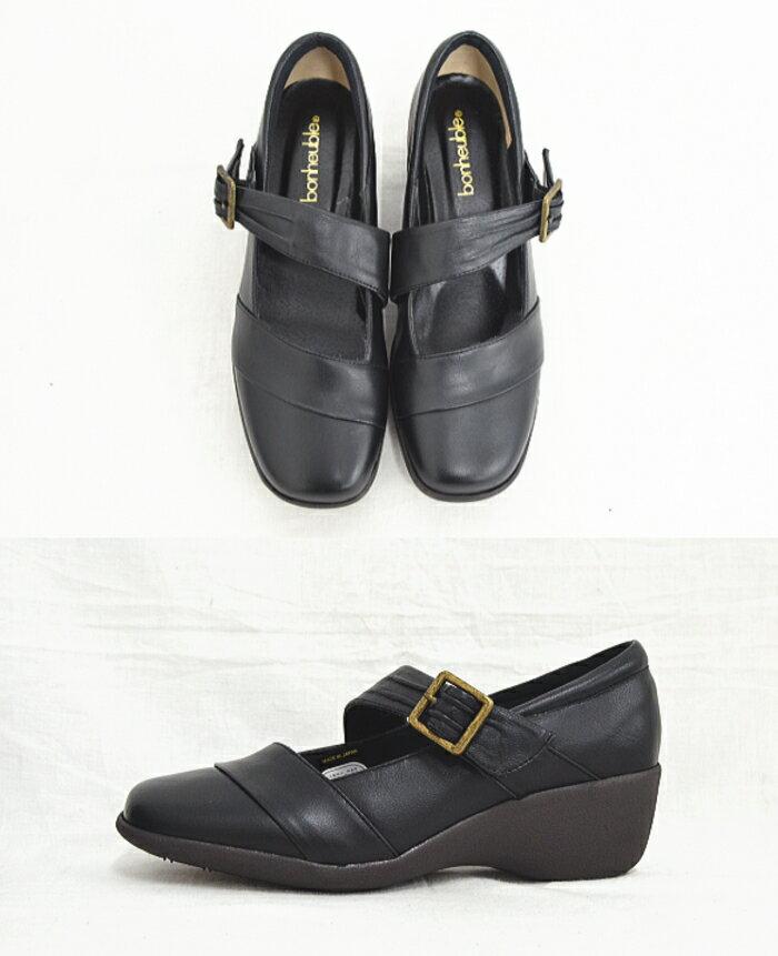 日本制皮革舒適鞋 y788 明智 4E 5.0 釐米寬的大腳跟羊皮革通勤休閒鞋從羽量級黑色移動婦女的母親,穩定站工作無痛