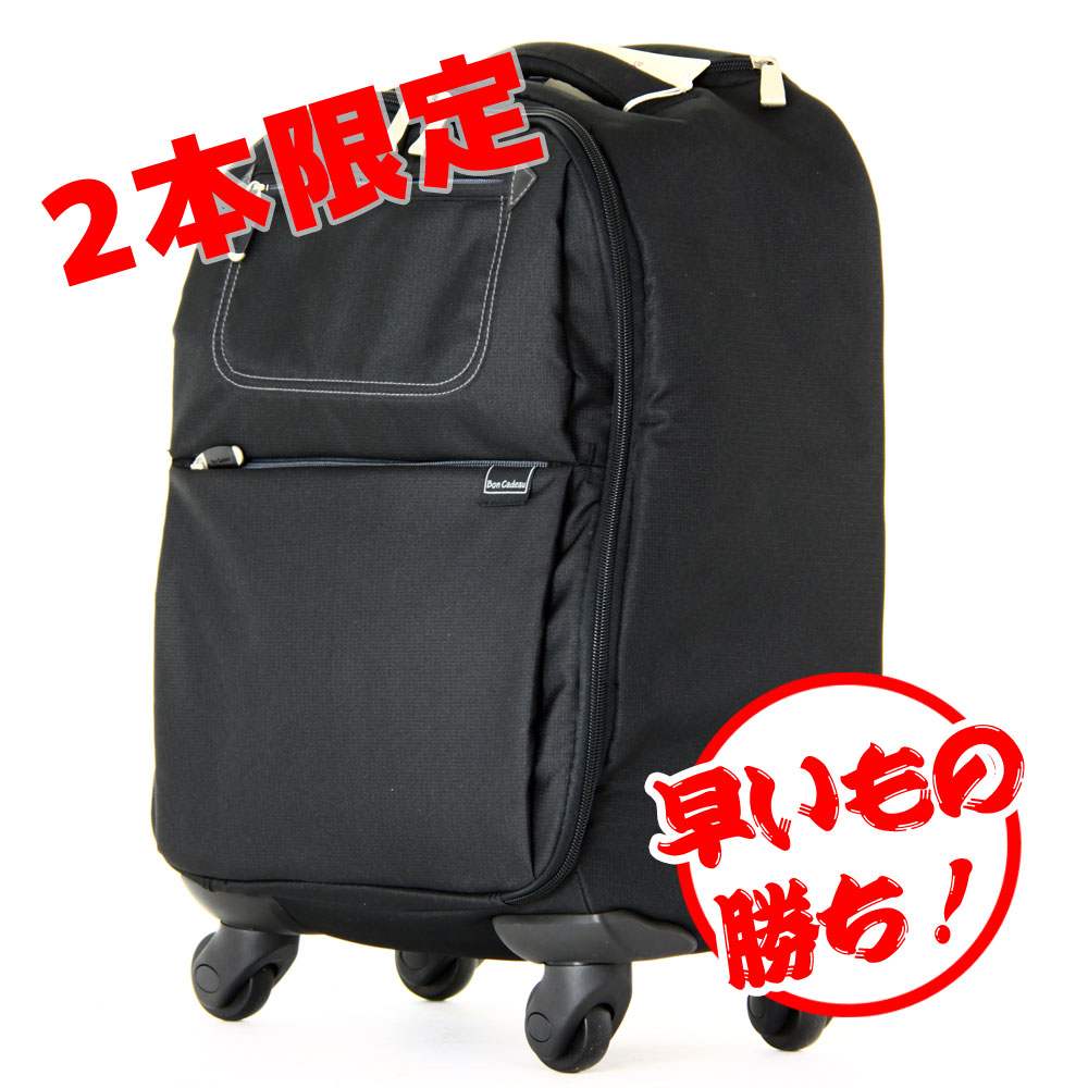 Outlet suitcase carry bag carry travel bag small SS size cabin carry-on ACE Bon Cadeau (bone CADE) AE-36922