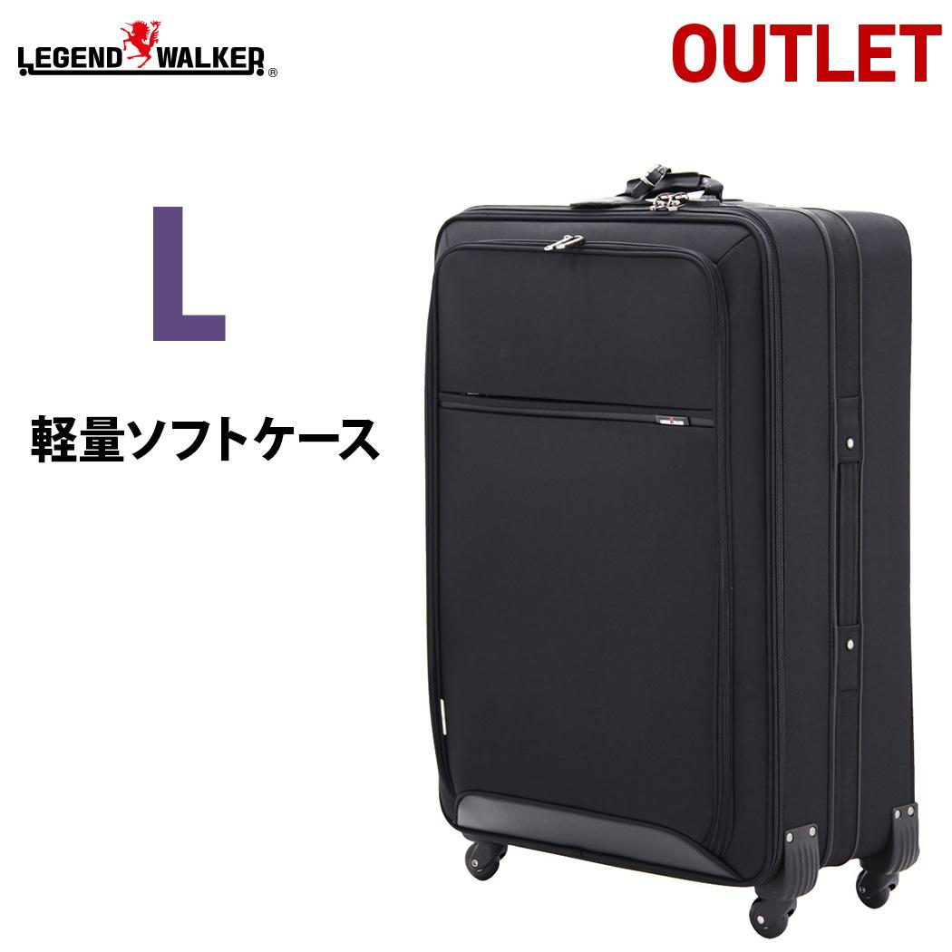 スーツケース 【アウトレット】ソフトキャリー キャリーケース キャリーバッグ 旅行用かばん 超軽量 レジェンドウォーカー 撥水加工 L サイズ W-4002-66