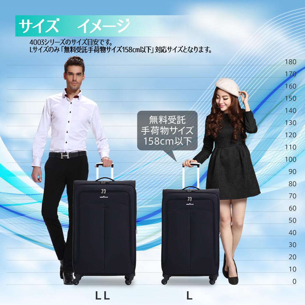 软进行案例轻量级大手提箱携带箱 L 尺寸超过 1 星期 5 可扩展携带的海外旅行携带袋手提袋传说沃克 (legendwalker) 旅行包 (W-4003-68)