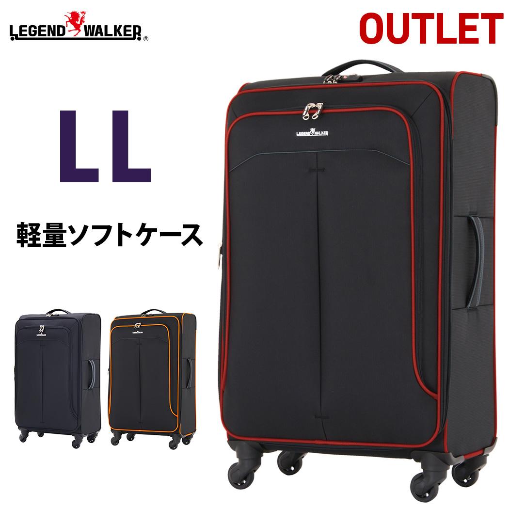 【クーポン発行】【アウトレット品 少し傷があるので特価】軽量 大型 スーツケース ソフトキャリーケース LL サイズ 約1週間以上 海外旅行 ダブルファスナー 拡張可能 キャリーバッグ Legend Walker レジェンドウォーカー 送料無料 B-4003-75