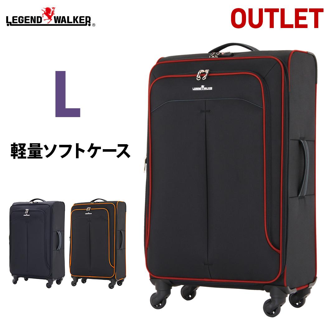 【アウトレット】ソフトキャリーケース 軽量 大型 スーツケース Lサイズ 約1週間以上 海外旅行 ダブルファスナー 拡張可能 キャリー キャリーバッグ Legend Walker(レジェンドウォーカー) 旅行かばん 送料無料 (B-4003-68)10%off