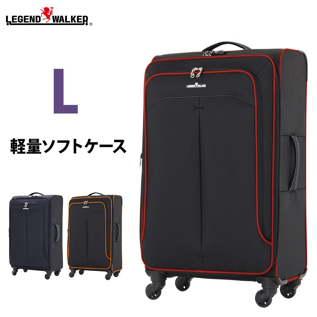 キャリーケース 軽量 大型 スーツケース ソフトキャリーケース Lサイズ 約1週間以上 海外旅行 ダブルファスナー 拡張可能 キャリー キャリーバッグ Legend Walker(レジェンドウォーカー) 旅行かばん 送料無料 (4003-68)【deal0501】
