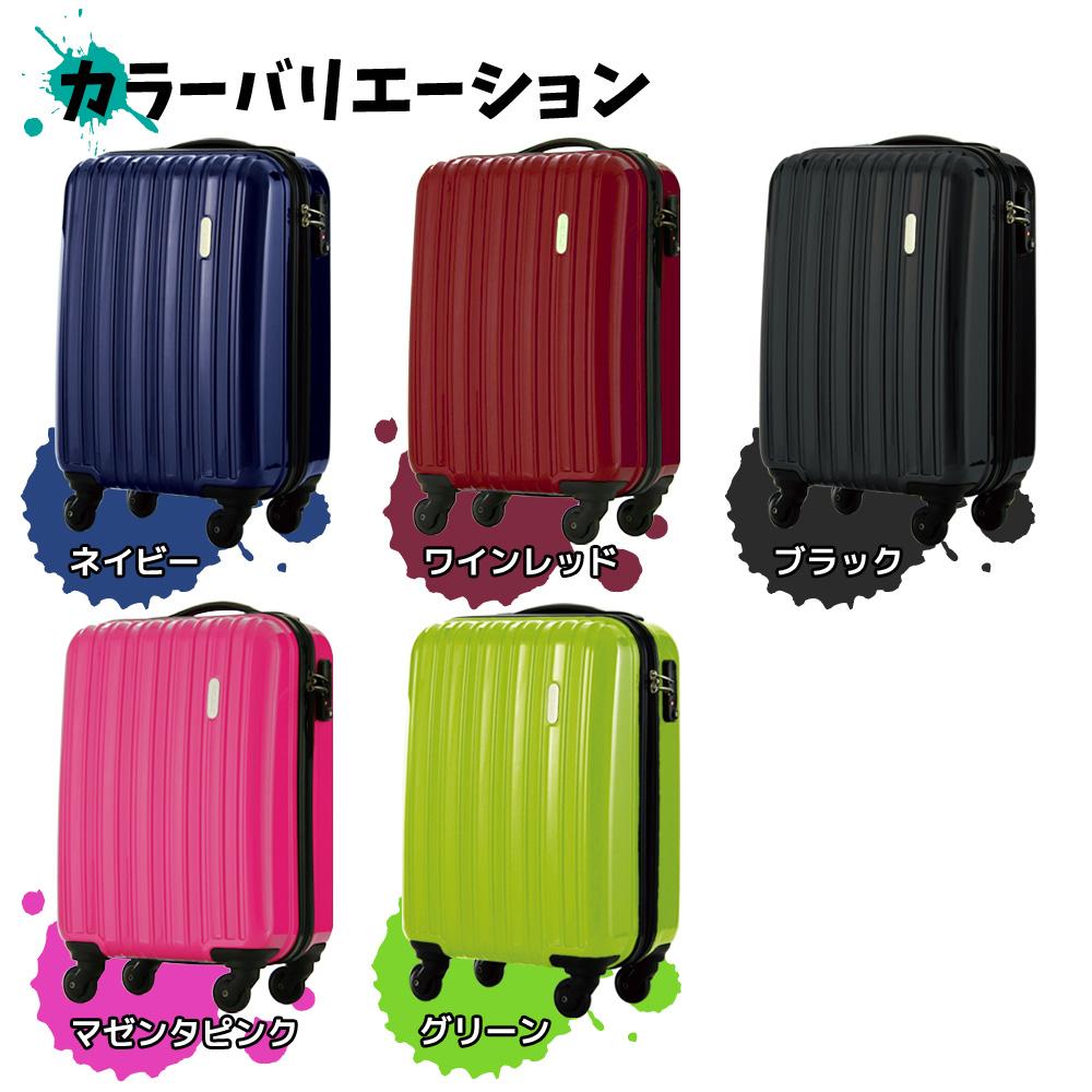 執行案件傳說沃克傳說沃克新手提箱手提袋隨身攜帶 SS 大小 1 天 2 天 3 天緊固件類型撥號 TSA 鎖鏡子 1 年保修期內維修 W-5096-47