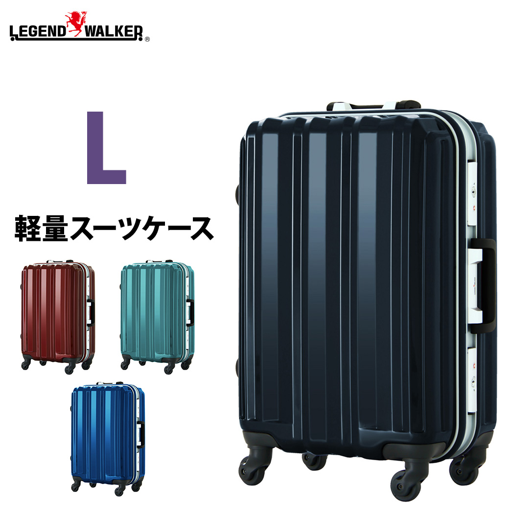 【名前入れ無料!】キャリーケース スーツケース L サイズ キャリーバッグ 旅行用かばん 大型 新作 7日 8日 9日 10日 11日 長期滞在 送料込み 修学旅行 旅行 W-5097-68