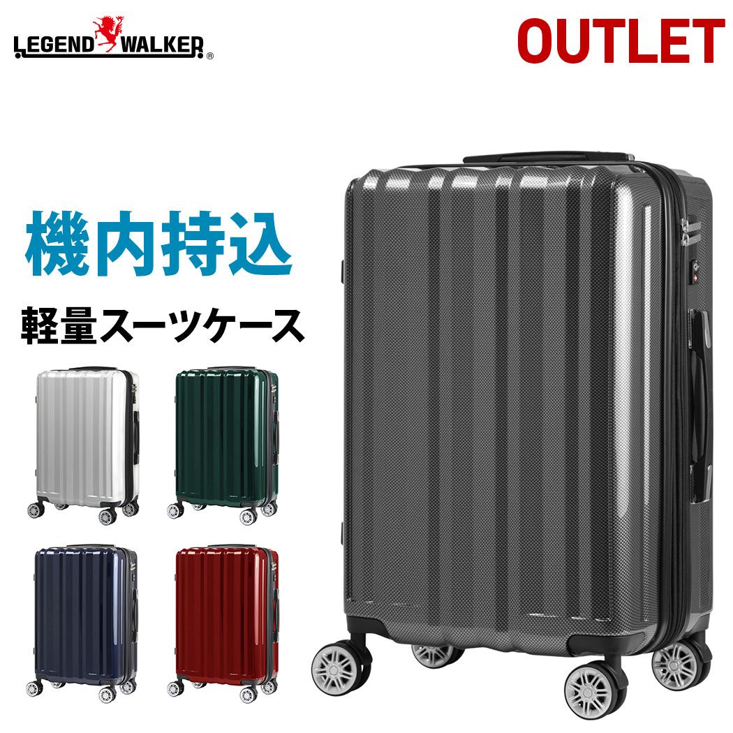 限定SALE 【クーポン発行】アウトレット セール スーツケース 安い キャリーバッグ キャリーバック キャリーケース 機内持ち込み 可 小型 SS サイズ 容量拡張 ダブルキャスター LEGEND WALKER レジェンドウォーカー B-5102-49