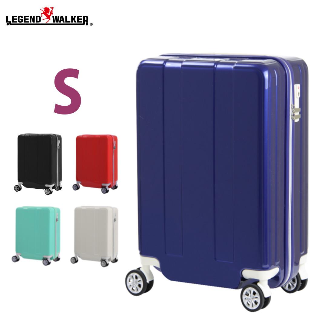 【名前入れ無料!】スーツケース キャリーバッグ キャリーバック キャリーケース 無料受託手荷物 超大容量 超軽量 LIGHTNING BOX LEGEND WALKER レジェンドウォーカー Sサイズ ファスナー T5103-56
