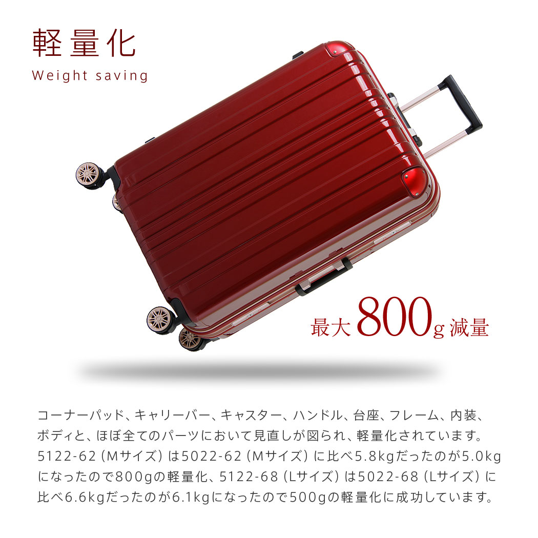 Used suitcase (LEGEND WALKER: legend Walker) large size 68cm (5-7 night) frame (D-5122-68)