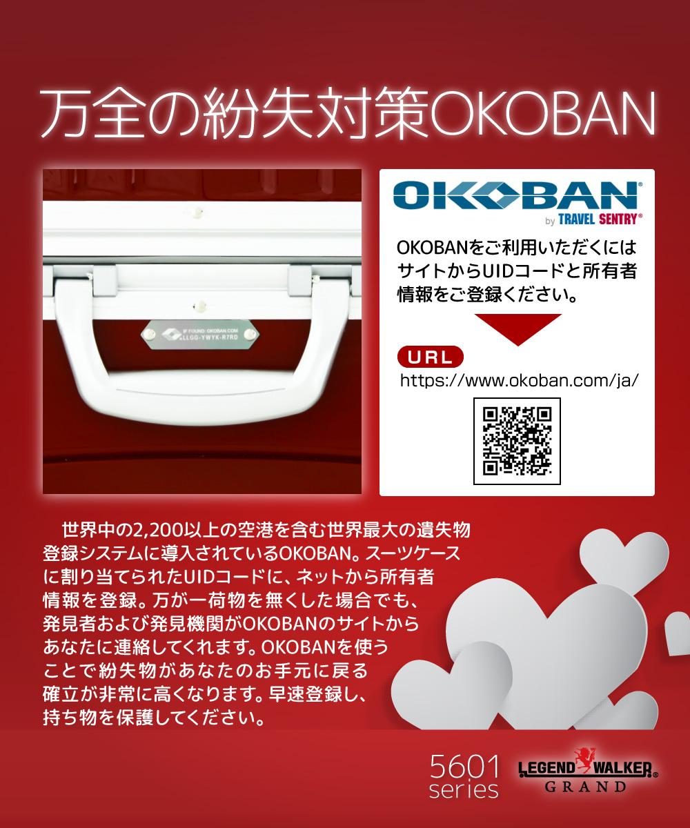 手提箱双万向轮 8 m 5 晚 6 天 7 夜大画幅 OKOBAN 进行案例携带包传奇沃克盛大豪华传奇沃克格兰 5601 64
