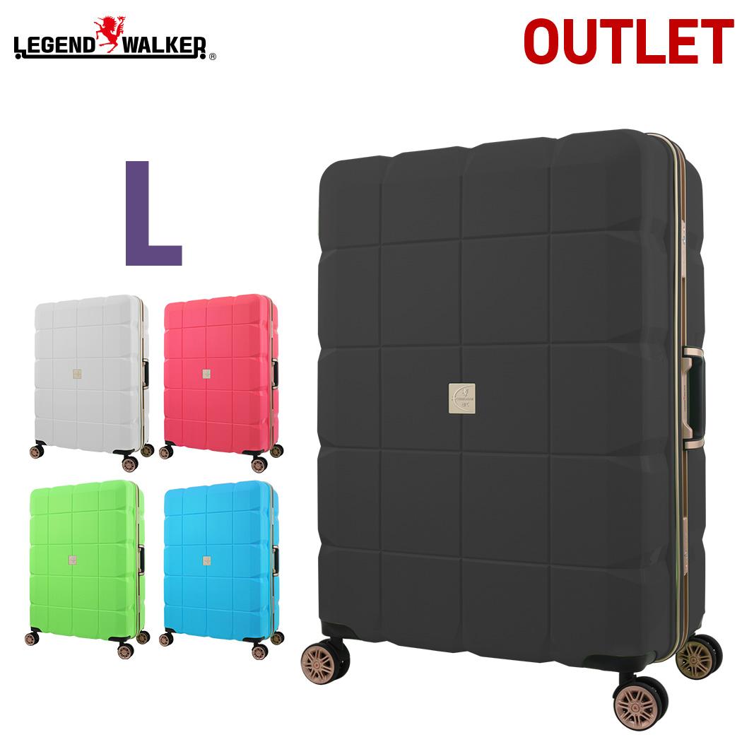 【クーポン発行】アウトレット品 少し傷があるので特価 スーツケース 安い ARC レジェンドウォーカー アーク Lサイズ フレーム B-6023-70 ダブルキャスター 100%PP超強ボディー deal