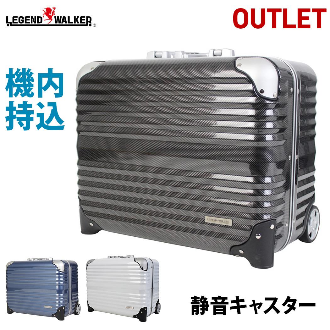 アウトレット スーツケース B-6200-44 レジェンドウォーカー 機内持ち込み TSAロック搭載 100%ポリカーボネイト キャリーバッグ 旅行かばん ビジネスキャリー