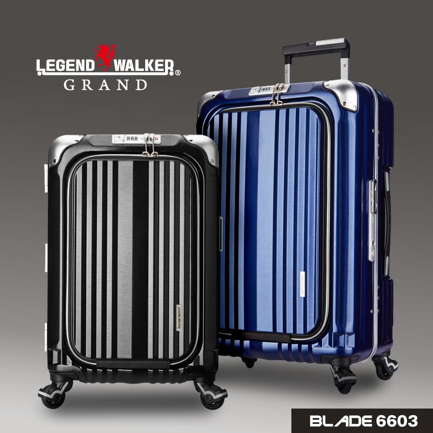 【名前入れ無料!】スーツケース ビジネスキャリー ビジネスバッグ 機内持ち込み 可 旅行用かばん キャリーバッグ キャリーケース ノートパソコン PC ケース SS サイズ 2日 3日 小型 超軽量 GRAND レジェンドウォーカーグラン W-6603-50