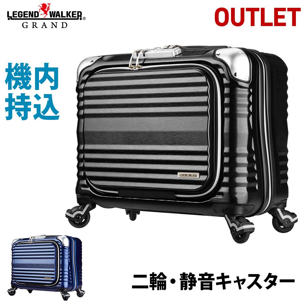 【クーポン発行】アウトレット品 少し傷があるので特価 激安 スーツケース ビジネスキャリー ビジネスバッグ 機内持ち込み 可 旅行用かばん キャリーバッグ ノートパソコン PC SS サイズ 2日 3日 小型 超軽量 GRAND B-6606-44