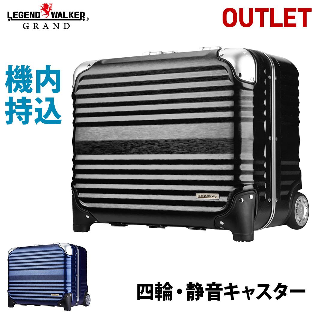 アウトレット 訳あり 激安 スーツケース ビジネスキャリー ビジネスバッグ 機内持ち込み 可 旅行用かばん キャリーバッグ ノートパソコン PC SS サイズ 2日 3日 小型 超軽量 GRAND B-6607-45