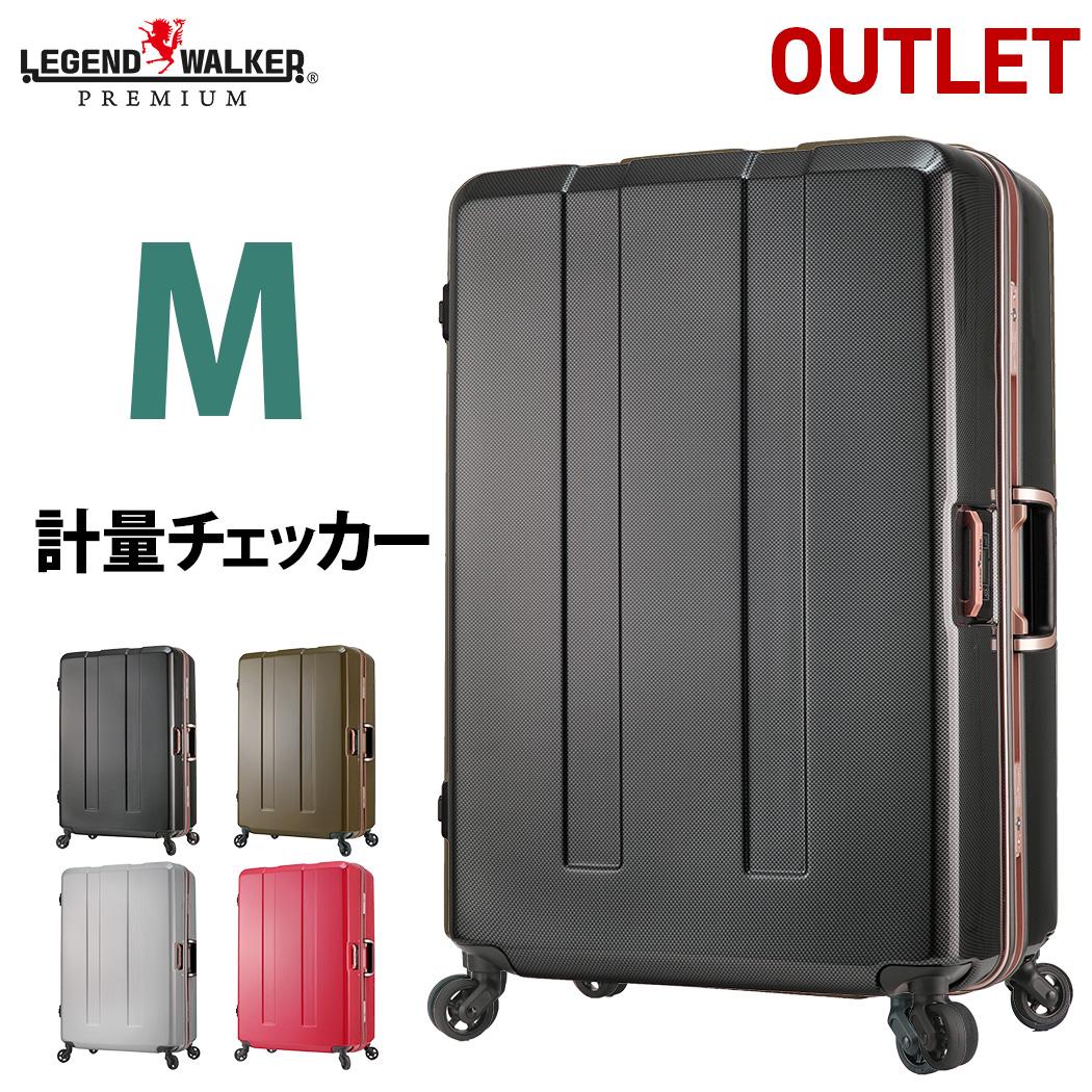 スーツケース 軽量 M サイズ アウトレット 重さを量る 計量機能付き キャリーケース TSAロック 新作 キャリーバッグ 旅行かばん 4日 5日 6日 7日 B-6703-64