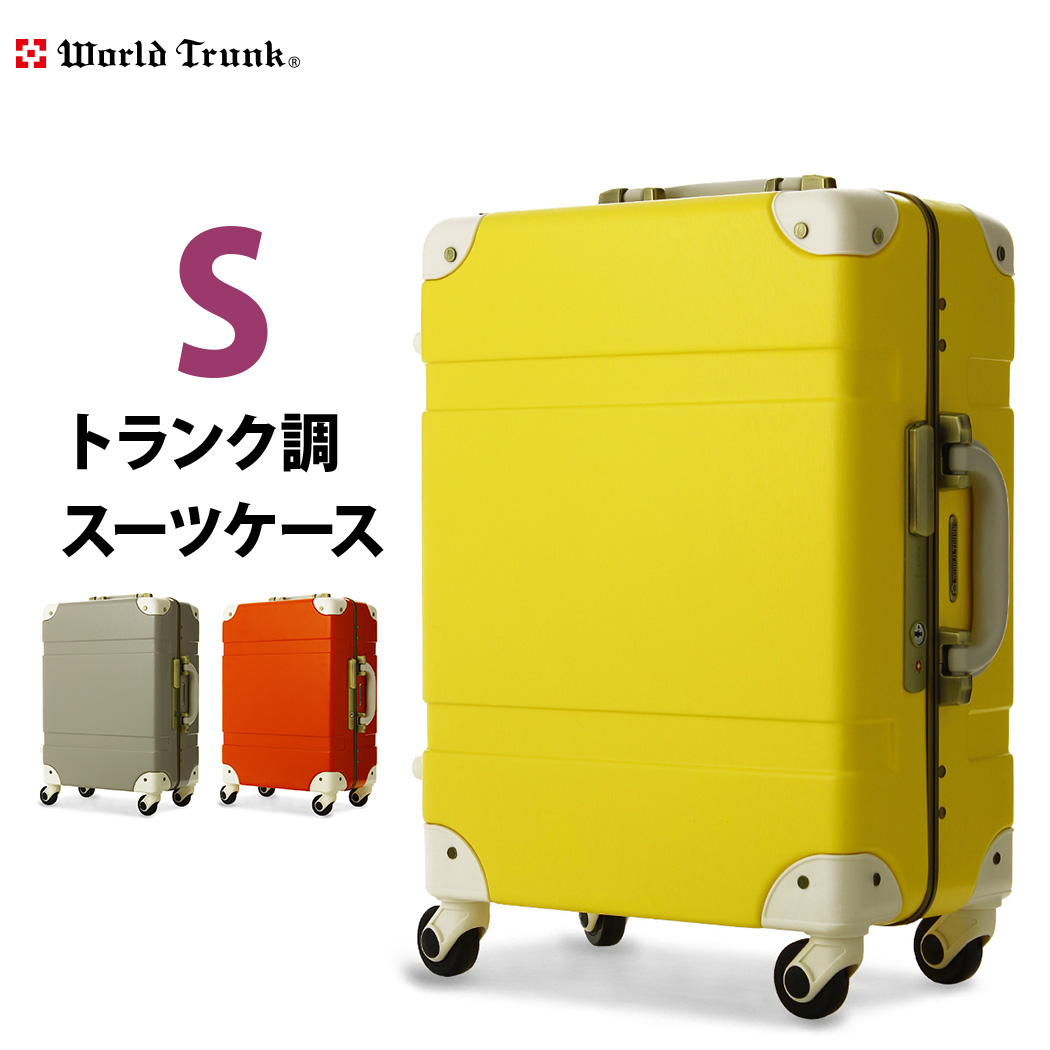 【名前入れ無料!】スーツケース 機内持ち込み トランク キャリーケース キャリーバッグ 旅行鞄 新作 1日 2日 3日 対応 小型 SS サイズ WORLD TRUNK ワールドトランク 100%PCハードケース 7600-46