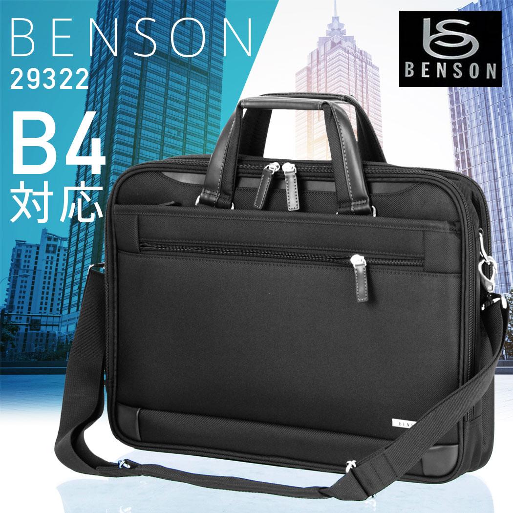 ビジネス ビジネスバッグ ショルダーバッグ バッグ ビジネス 鞄 旅行かばん 出張 B4サイズ対応 送料無料 BENSON ベンソン ブライアン『AE-29322』