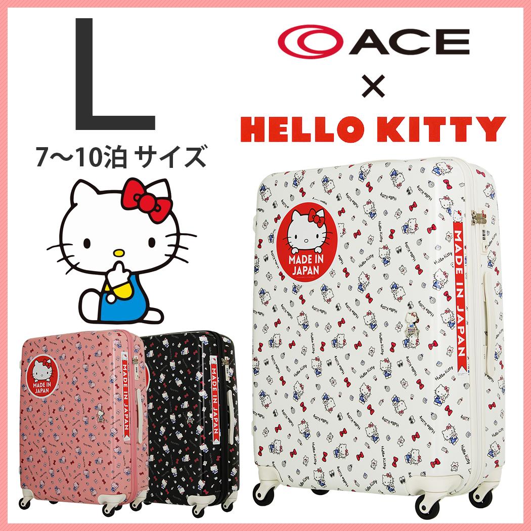 ハローキティ スーツケース キャリーケース キャリーバッグ 旅行用品 キャリーバッグ 旅行用品 キャリー 旅行鞄 キャリーケース Lサイズ エース AE-04018