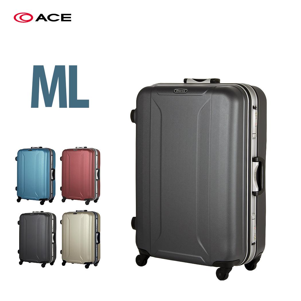 P5倍は5/10 10時~5/20まで スーツケース キャリーバッグ キャリーケース ハード シボ加工 ML サイズ 5日 6日 7日 日本製 無料受託手荷物可 フレーム TSAロック ACE エース ORBITER  AE-04412