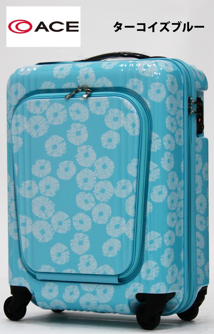 【名前入れ無料!】アウトレット品 傷や汚れがあるので特価!使用に問題はございません ACE エース スーツケース SSサイズ 品番 AE-05766 キャリーケース キャリーバッグ 旅行かばん