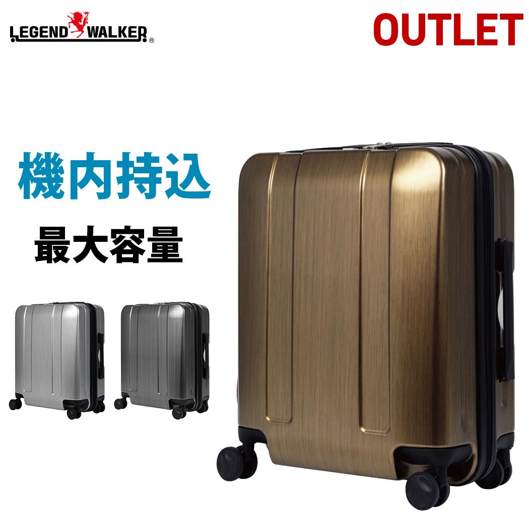 限定SALE アウトレット セール キャリーバッグ スーツケース 安い キャリーケース 人気 旅行鞄 機内持ち込み マックスキャビン 軽量 TSAロック 1泊 2泊 3泊 小型 SSサイズ B-5087-48【最安値に挑戦】