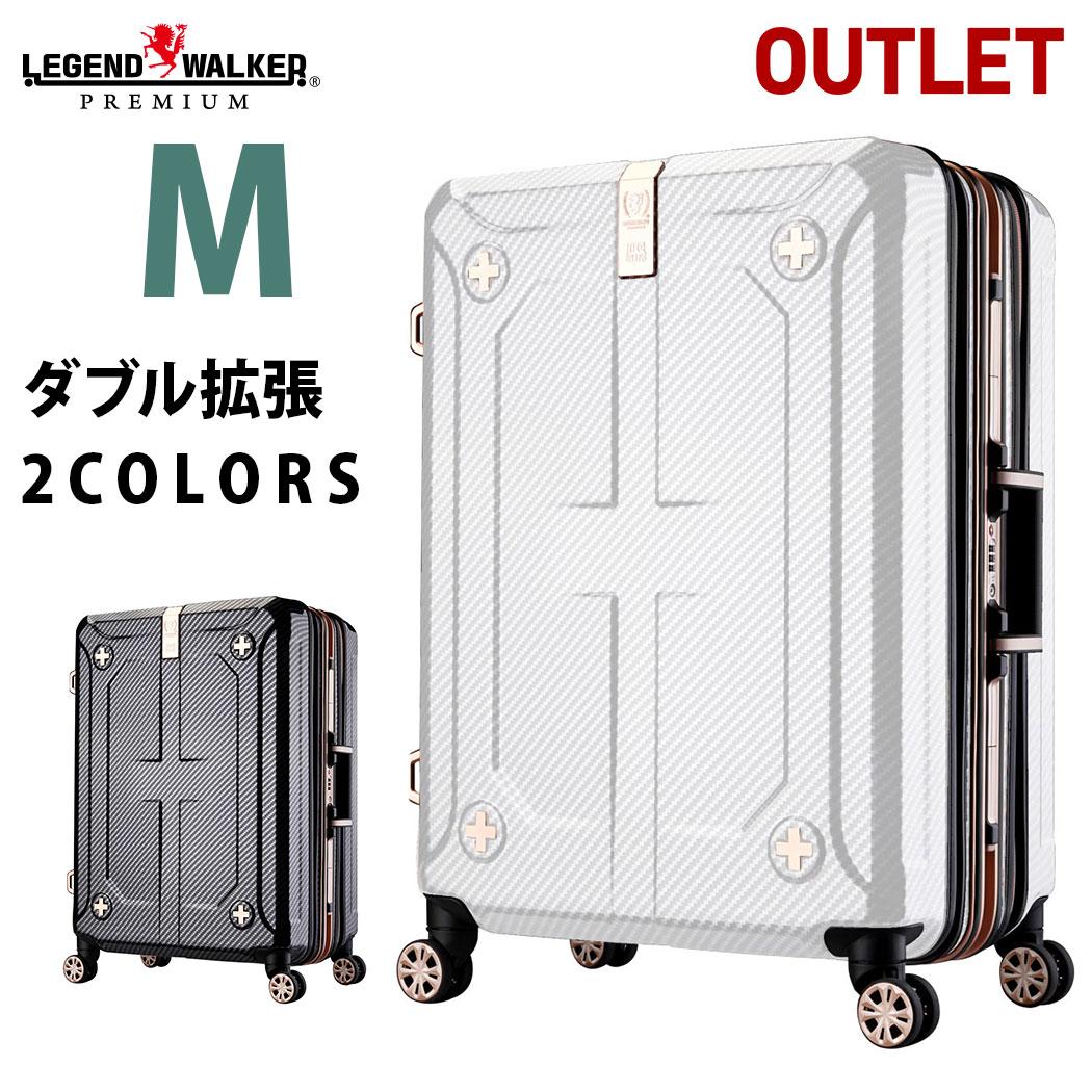 【訳あり・アウトレット品】スーツケース キャリーケース キャリーバッグ 両面拡張機能付き ビジネス M サイズ 5日 6日 7日 中型 超軽量 PREMIUM B-6707-60