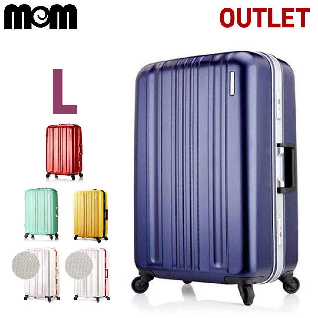 【60%OFF&クーポン発行】 スーツケース モダニズム アウトレット品 少し傷があるので特価 超軽量 7日以上対応 キャリーバッグ キャリーケース L サイズ 大型 スーツケース 安い かわいい おすすめ 台湾 アジア ハワイ B-MEM-MF2080-71