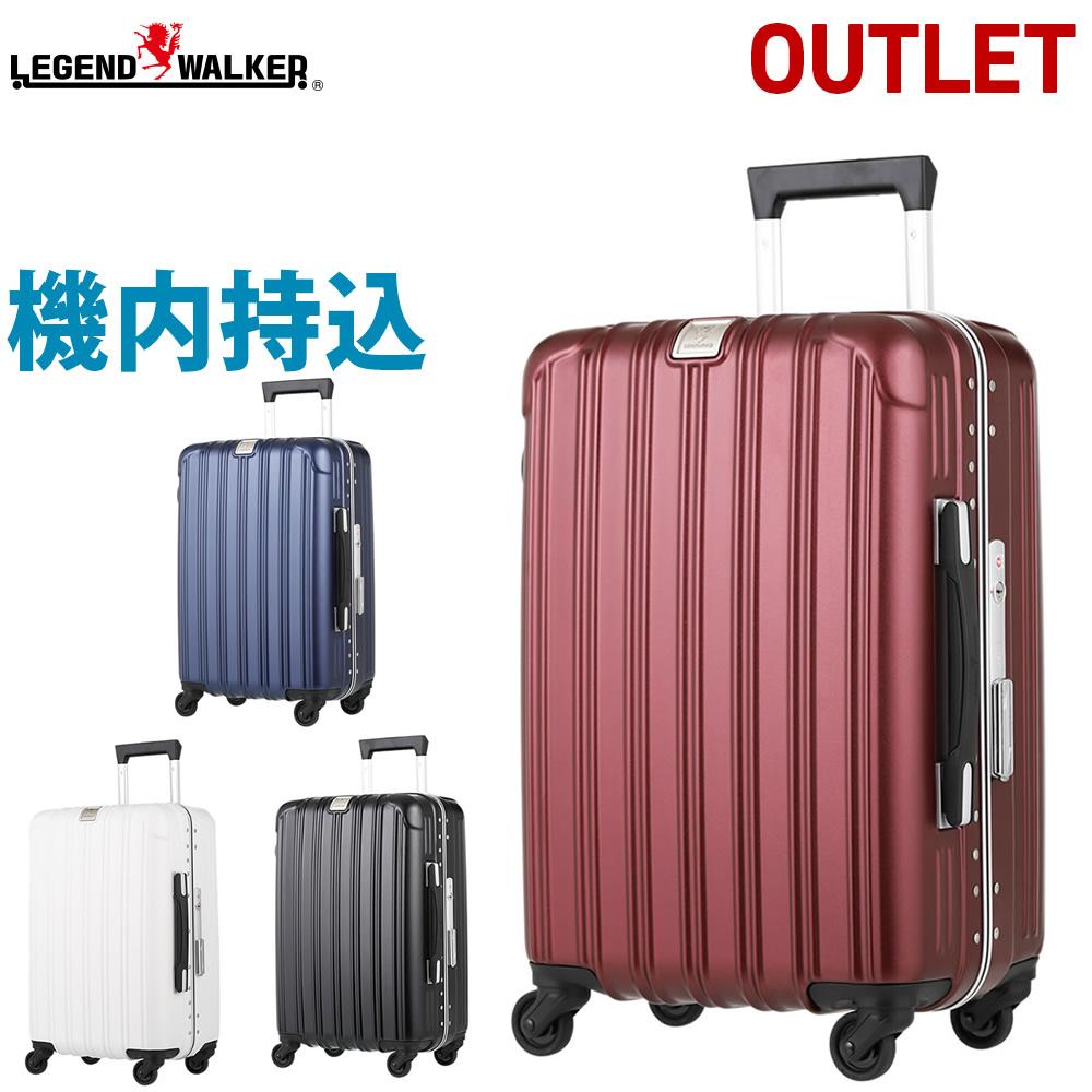 アウトレット 機内持ち込み レジェンドウォーカー TSAロック搭載 100%PC 1日 2日 3日 スーツケース キャリーバッグ SSサイズ 旅行かばん ビジネス B2-T6201-4910%off