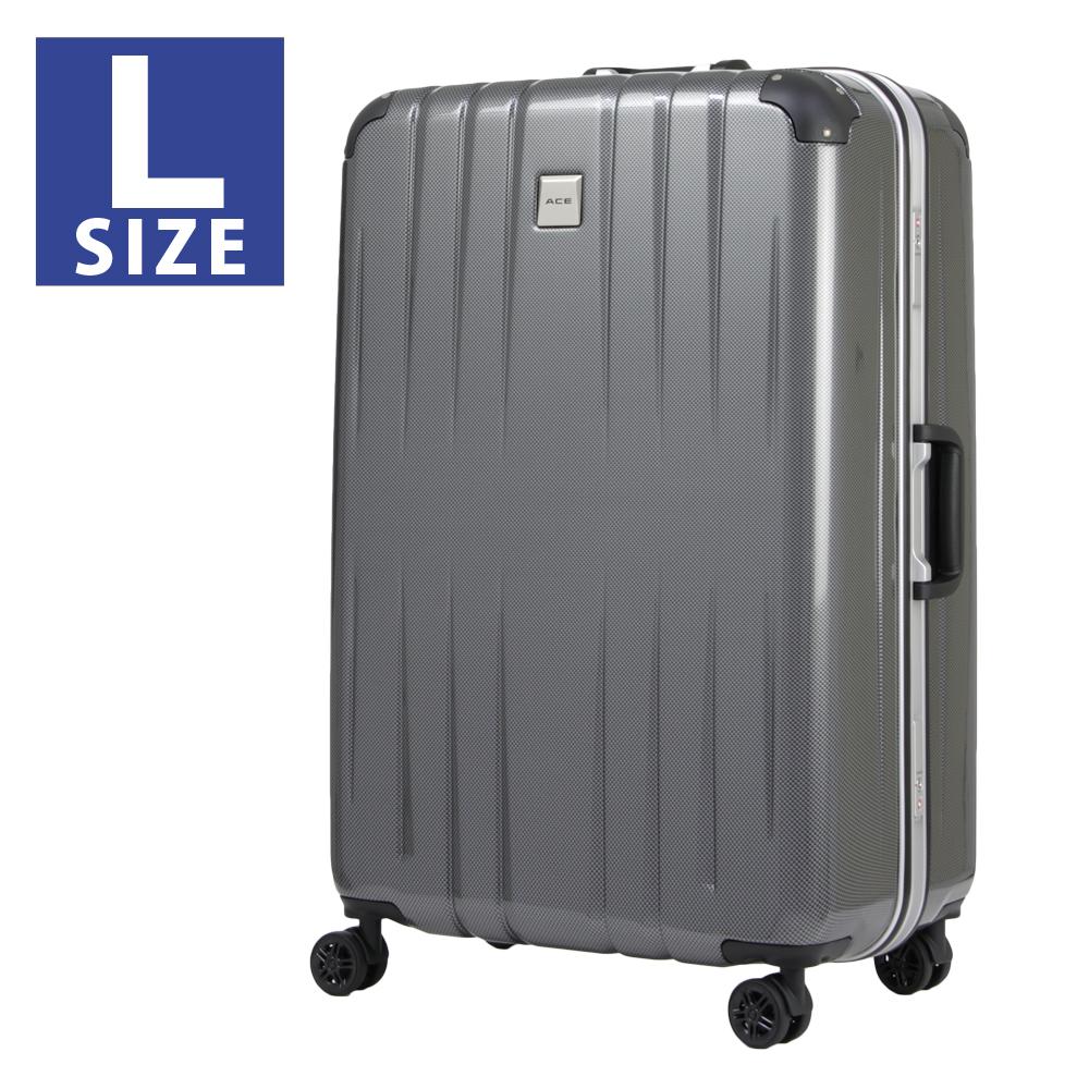 アウトレット スーツケース キャリーケース キャリーバッグ ハードケース 旅行鞄 小型 Lサイズ 機内持ち込み エース AE-06193