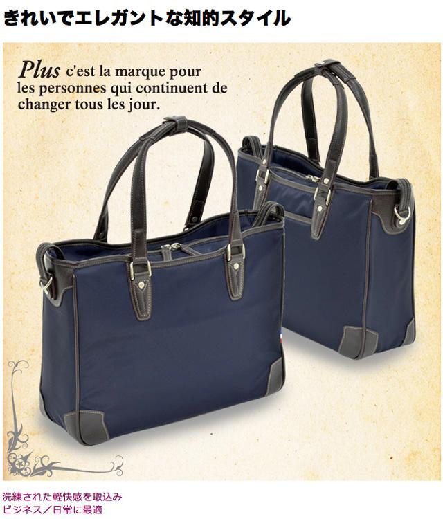 【メーカー取り寄せ後発送】エンドー鞄 ビジネスバック バッグ トートブリーフ ブリーフケース メンズバッグ ENDO-2-590 旅行鞄