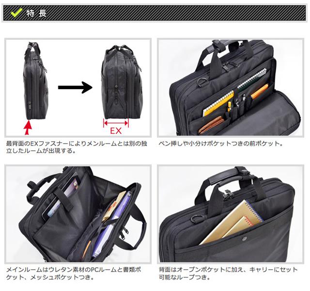 Endo bag 2-600 FARVIS WIDE 39cmEX business bag shoulder bag commute to school bag mens
