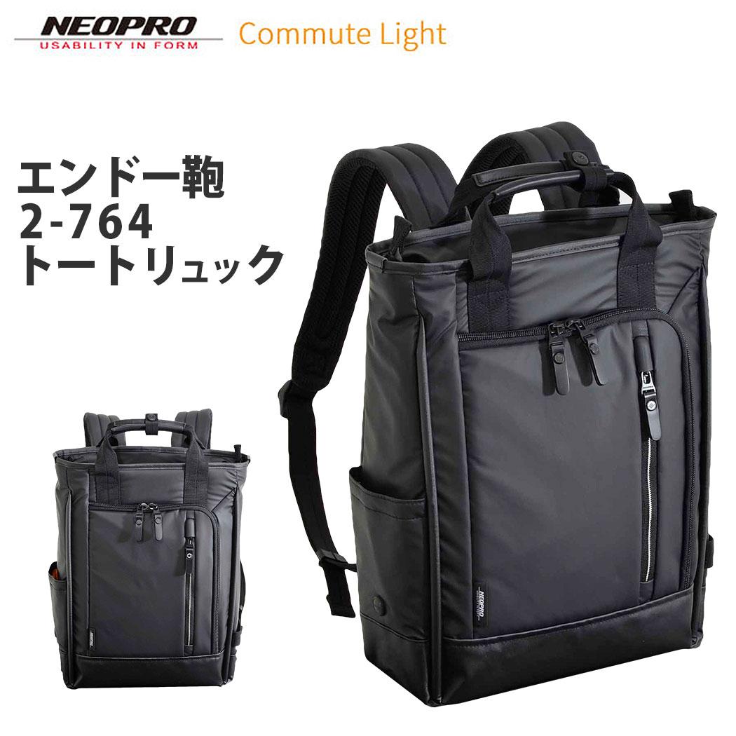 【メーカー取り寄せ後発送】バック トートバッグ ビジネス 鞄 トート エンドー鞄【ENDO-2-764】