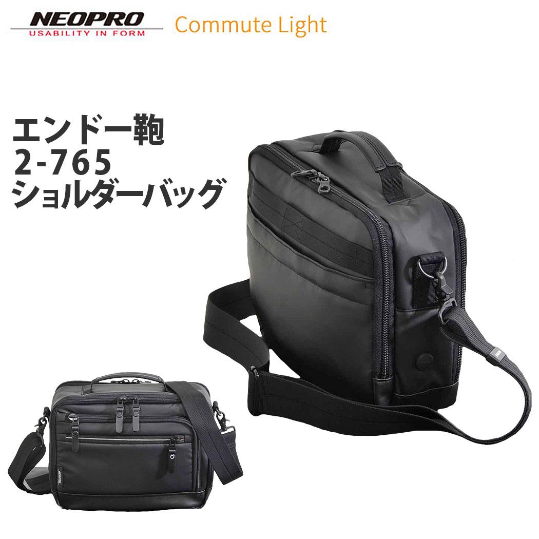 【メーカー取り寄せ後発送】バック ショルダーバッグ ビジネス 鞄 ショルダー エンドー鞄【ENDO-2-765】
