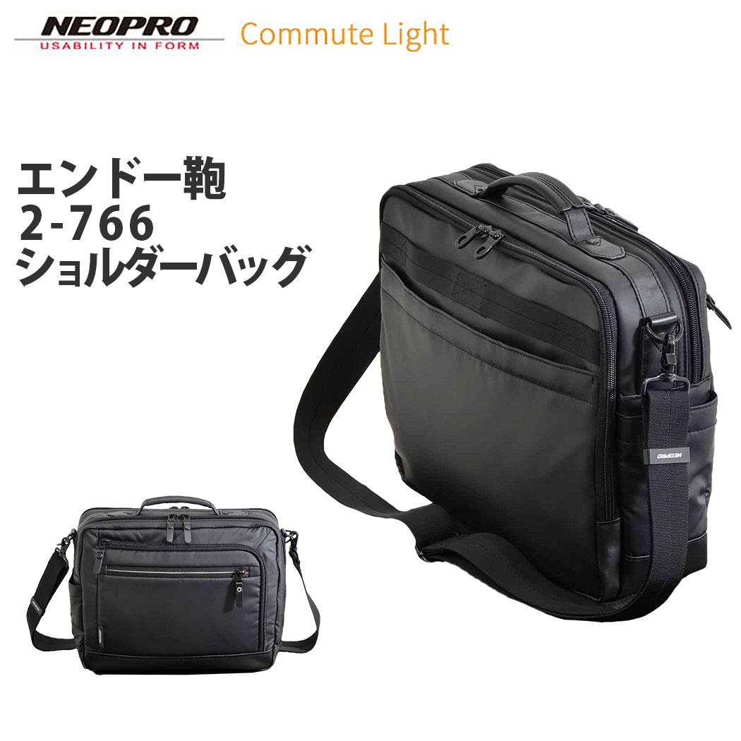 【メーカー取り寄せ後発送】バック ショルダーバッグ ビジネス 鞄 ショルダー エンドー鞄【ENDO-2-766】