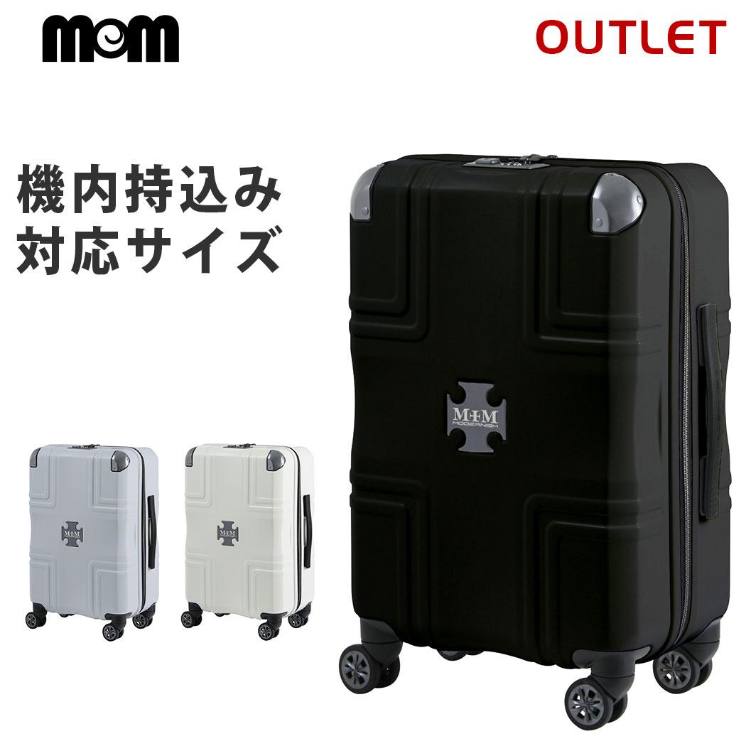 【30%OFF&クーポン発行】アウトレット品 少し傷があるので特価 クロスプレート付き スーツケース 機内持込 SSサイズ ファスナータイプ MODERNISM モダニズム B-M1001-Z49 旅行バッグ キャリーバッグ キャリーケースsf