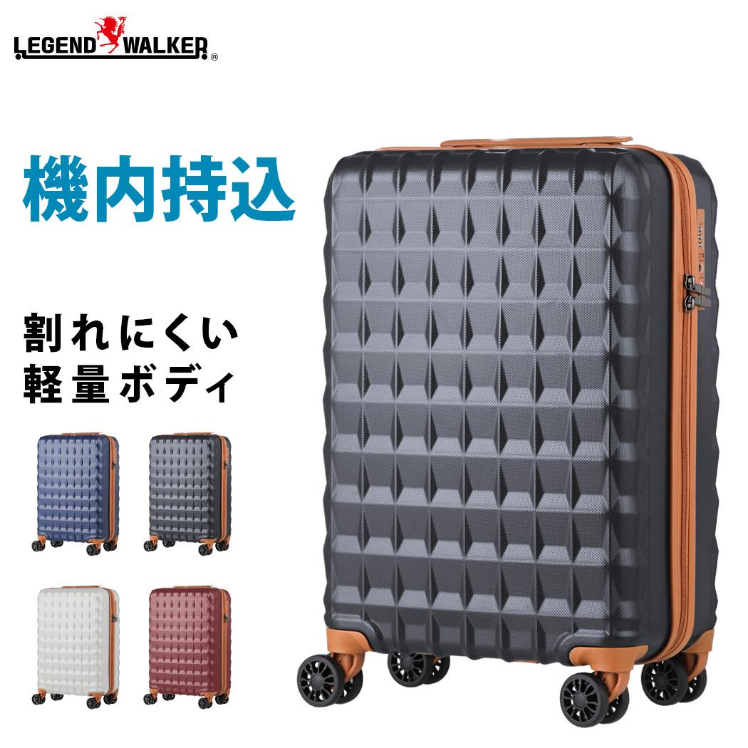 スーツケース 機内持込み SSサイズ キャリー バッグ ケース レジェンドウォーカー ファスナータイプ TSAロック あす楽 送料無料 W-5203-48