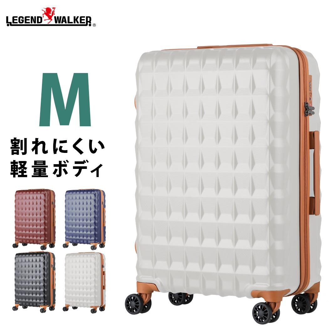 スーツケース 機内持込み Mサイズ キャリー バッグ ケース レジェンドウォーカー ファスナータイプ TSAロック あす楽 送料無料 W-5203-58