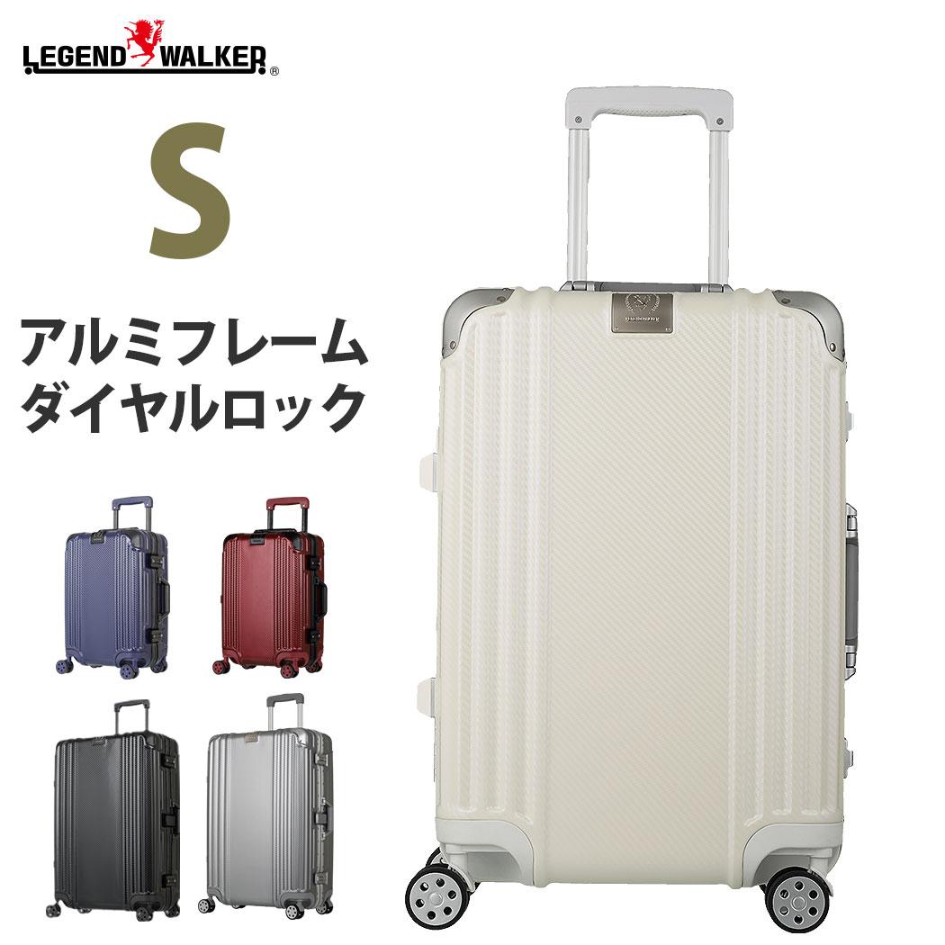 スーツケース S サイズ キャリー バッグ バック 3日から5日泊 PC+ABS樹脂 無料受託手荷物 158cm 以内 送料無料 あす楽 【W-5507-57】