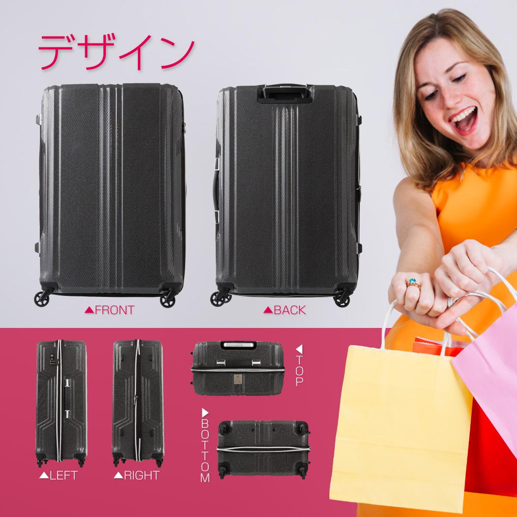訳あり スーツケース キャリーケース この軽さありえない LEGEND WALKER形状記憶 スーツケース BLADE 超軽量 キャリーケース キャリーバッグ レジェンドウォーカー PCファイバーケース ジャンク品 新品E 5603 48DIEH92