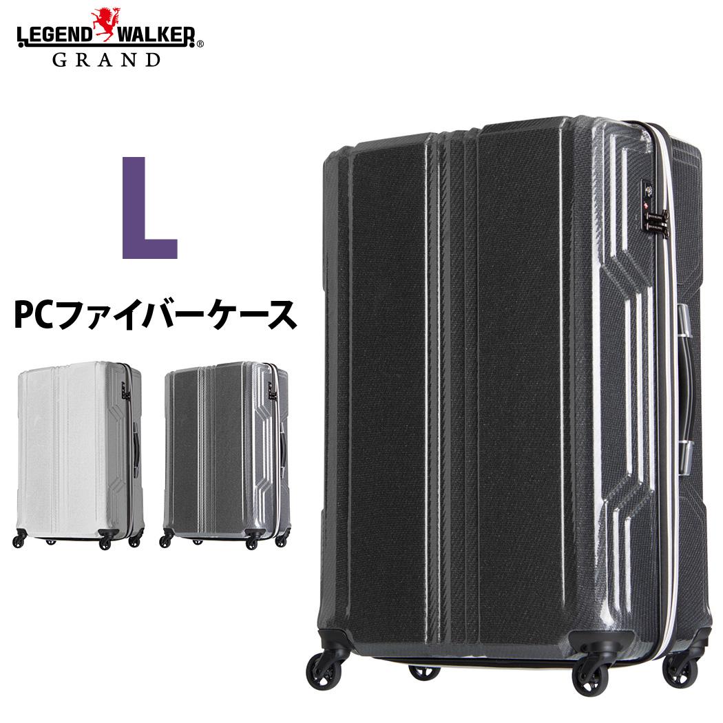 【名前入れ無料!】LEGEND WALKER W-5603-70 PCファイバー 優れた復元力 スーツケース BLADE 70cm 超軽量 Lサイズ キャリーケース キャリーバッグ レジェンドウォーカー