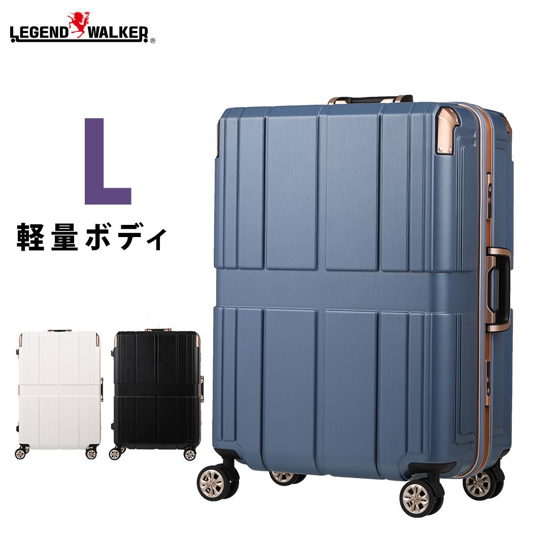 スーツケース バッグ キャリーバック キャリーケース フレームタイプ 旅行かばん ダブルキャスター キャリー L サイズ 7泊以上【W-6027-66】